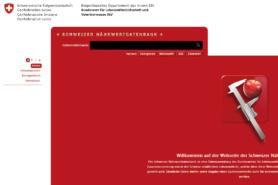 Screenshot Naehrwertdatenbank